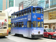 Hong Kong Tram (private bank LGT) (Canadian Pacific) Tags: private hongkong central tram bank   hongkongisland doubledecker banking 140 centraldistrict  doubledeck lgt hongkongtramways desvoeuxroad    bankology ap1140614