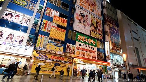 Visit Akihabara