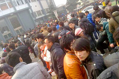Foxconn iPhone Workers Line Up