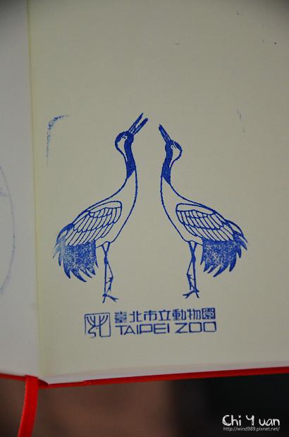木柵動物園鳥園25.jpg