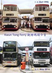 Yesterday and Today - Kwun Tong Ferry  (flpboris) Tags: hk bus hongkong hotdog dragon british 23 dennis  kowloon dm britian gardner m11 leyland olympian shunlee 2016 denso 12m kwuntong dominator kmb  hksar kowloonbay aircond b45 superolympian  duple duplemetsec kowloonmotorbus   d10a  walteralexander 1995   alx500 b10tl 6lxct  3bl7 da3149 borisbusimagefbpage borisbusimagefacebookpage 2016  3bl21 da6505 3ad167 ht346 kl612 3asv321