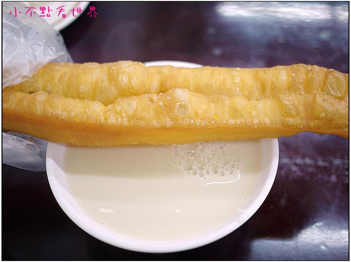 永和四海豆漿大王 (5).JPG