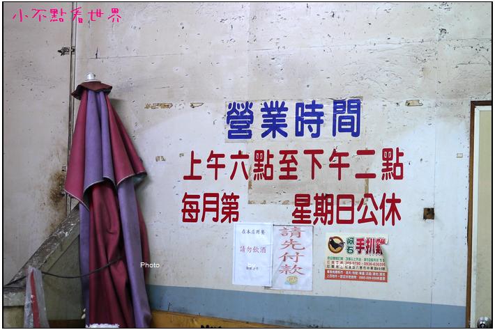紅燒肉小吃 (8).JPG