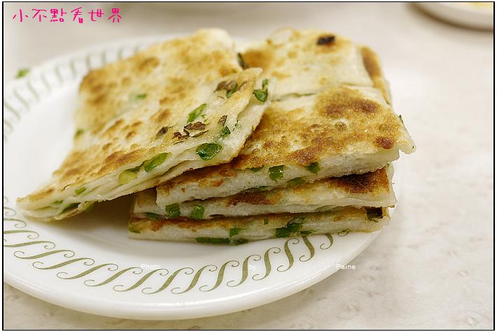 桃園江夏麵食館