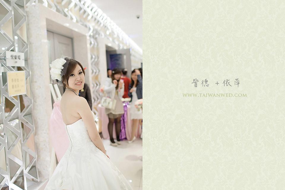 晉德+依萍-042