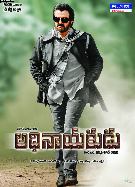 Adhinayakudu Telugu Movie
