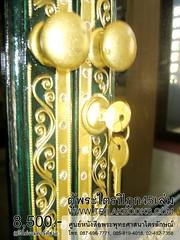 ตู้พระไตรปิฎกลวดลายทอง-เขียวเข้ม28_resize