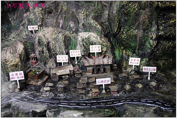 北埔光君茶葉博物館 (8).JPG
