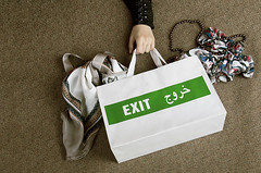 ...   ..!! (Thekra - Q) Tags: mall shopping hand buy exit            riyad