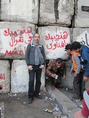 جدران محمد محمود.. هنجيبك يا شناوي