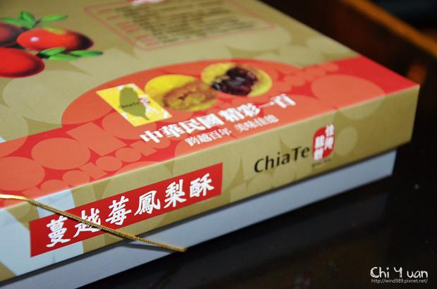 蔓越莓鳳梨酥04.jpg