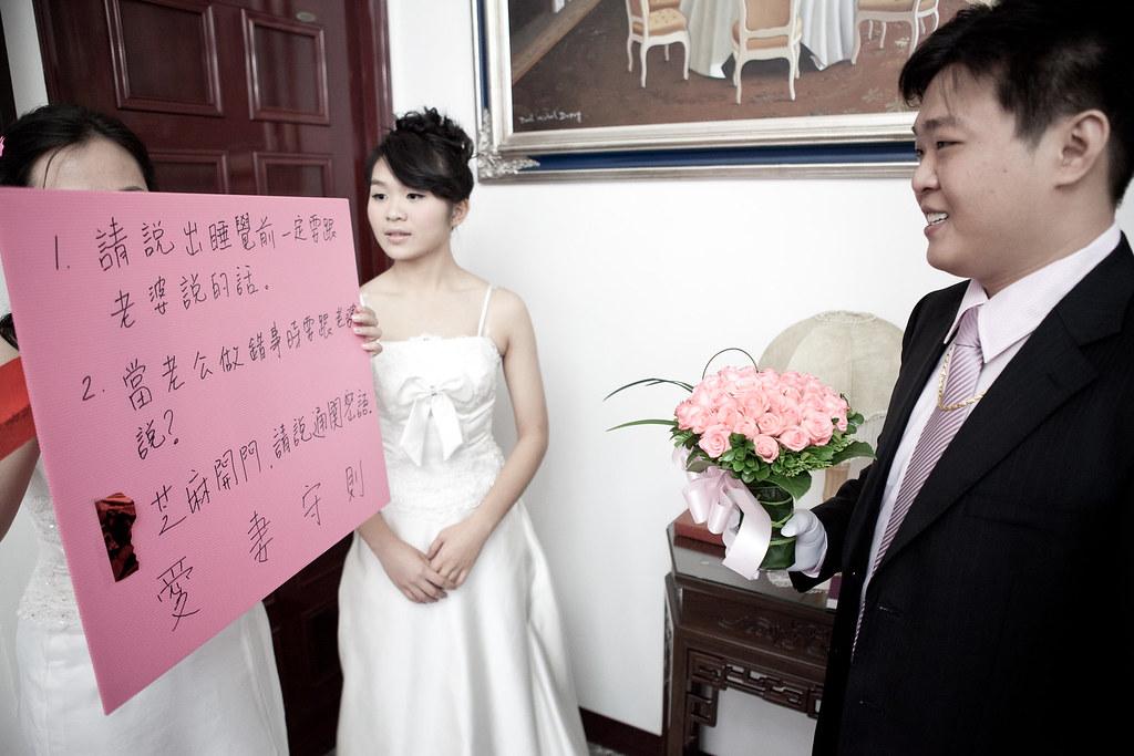 20111126嘉原.淑娟幸福啟航-034.jpg