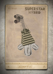 Dr.BellowsSuperStarHybrid (Howdy, I'm H. Michael Karshis) Tags: monster illustration lens robot vinyl hybrid bellows hmk karshis hmkarshis sharkthang hmkarchive hmkmysterystream totallybitchinrecording hmichaelkarshis tubebot