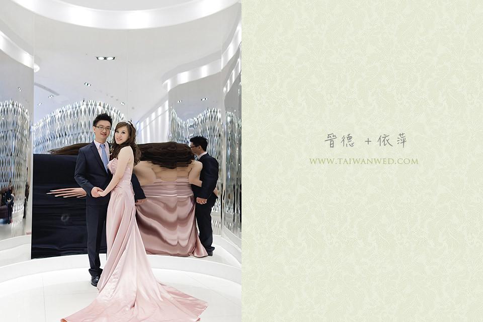 晉德+依萍-102