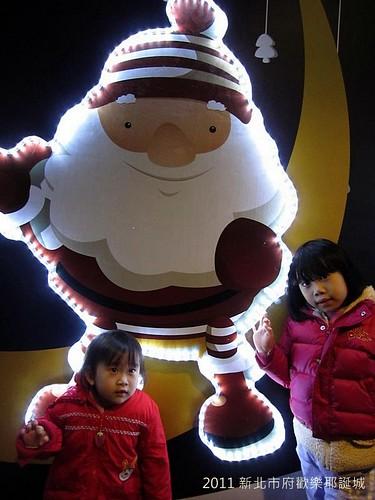 2011新北市府歡樂聖誕城-IMG_3658