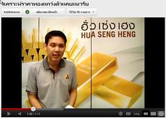 VDO วิเคราะห์การลงทุนทองคำ - วิเคราะห์ ราคา ทองคำ แกว่งตัวแคบแนวรับ 1,580 -- 1,590 ดอลลาร์