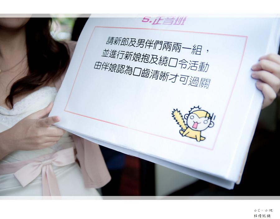小c&小沈_054