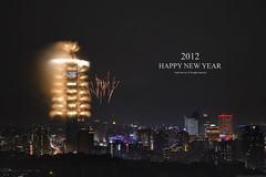 Happy New Year 2012 & Taipei 101 Fireworks  Jan. 1, 2012 (*Yueh-Hua 2016) Tags: longexposure sky building tower architecture skyscraper canon landscape eos fireworks 101 5d    canonef2470mmf28lusm  happynewyear       101  canoneos5d    horizontalphotograph markins    l  taipei101internationalfinancialcenter sirui tigerpeak  photoclam ballheads  n2204 pc44ns siruin2204 pc69up3 pg50cameraplate 2012january