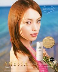 ANESSA - 2005.04 (蛯原友里)