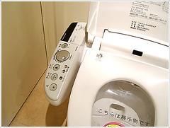 toilet_39 (manlio.gaddi) Tags: toilet wc vespasiano gabinetto pisciatoio waterclosed