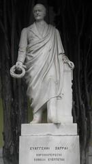 Evangelos Zappas (1800-1865)