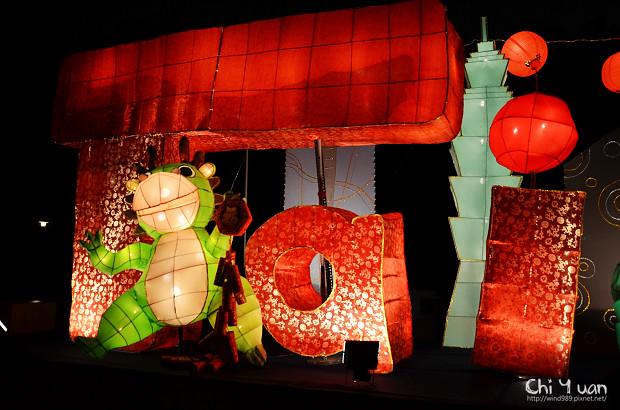 2012台北燈節26.jpg