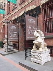 Chinese Museum 01 (SqueakyMarmot) Tags: travel sculpture museum oz lion entrance australia melbourne downunder chintown cohenplace victoriastate