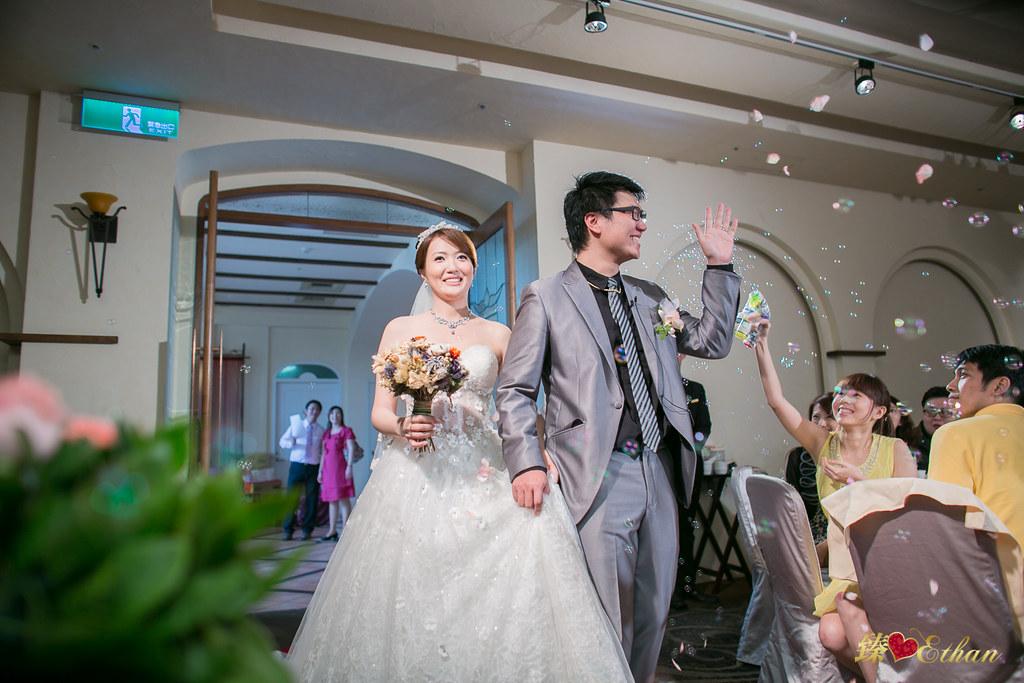 婚禮攝影, 婚攝, 晶華酒店 五股圓外圓,新北市婚攝, 優質婚攝推薦, IMG-0091