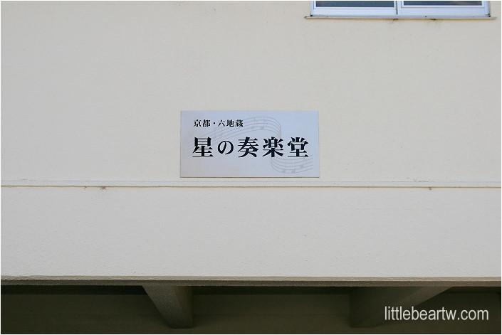 醍醐寺-12