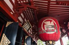 Hondo main hall (TheSpaceWalker) Tags: japan temple sensoji photography japanese tokyo photo pic 1750 asakusa tamron jpn d300 thespacewalker