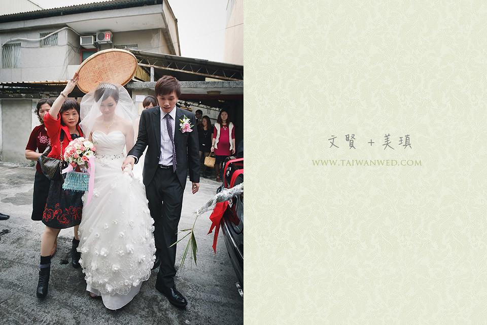 文賢+美瑱-058