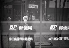 Chiyoda-ku, Tokyo (ymtrx79g ( Activity stop)) Tags: blackandwhite bw film monochrome japan analog self tokyo minolta 35mmfilm  135 cameraman chiyodaku jinbocho jimbocho      selfdevelopment   kentmere  kentmere100 201106blog minoltahimaticaf