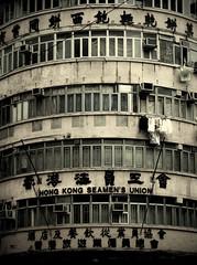 hong kong seamen's union (fotobananas) Tags: hongkong fujifilm kowloon aircon f31fd seamensunion fotobananas