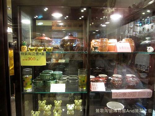鶯歌陶瓷博物館And鶯歌老街-IMG_3056