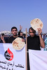 IMG_5831 (BahrainSacked) Tags: العمل أمام وزارة إعتصام البحرينية المفصولين