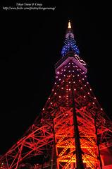 Tokyo Tower (dingerwang) Tags: xmas heart tokyotower