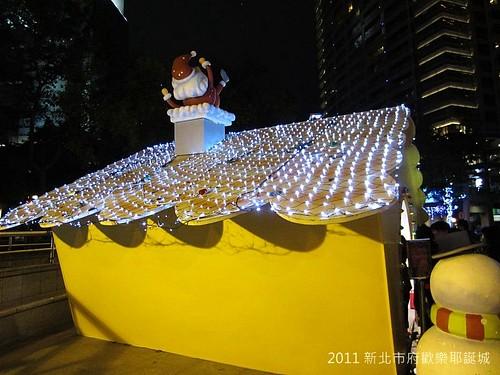 2011新北市府歡樂聖誕城-IMG_3626
