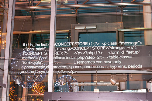 WordPress-Quellcode als Gestaltungselement