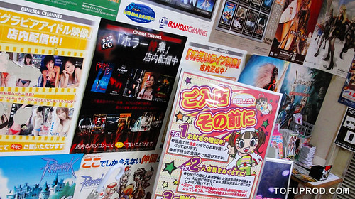 2010 Japan Trip 1 Day 2