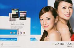 COFFRET D'OR - 2009.06 (柴咲コウ、北川景子)
