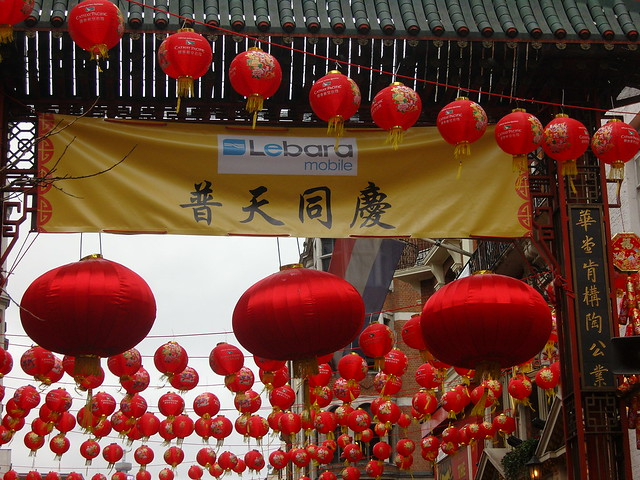 Chinese New Year, London