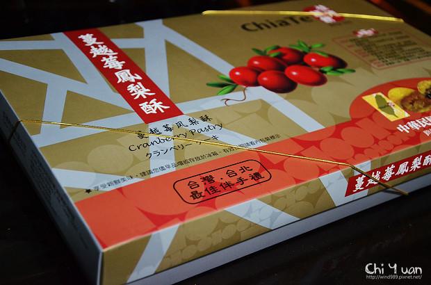 蔓越莓鳳梨酥03.jpg