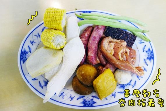 頭城農場烤肉晚餐 (6).JPG