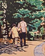 真木よう子 画像1