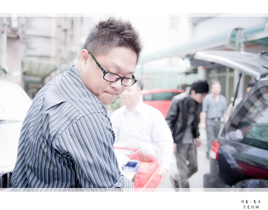 明書&蕙君_0011