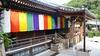Temple (Chip Shotz) Tags: japan panasonic 日本 jpn ft1 vftw 宝塚市 dmcts1 kiyoshikôjinseichôjitemple takarazukacity