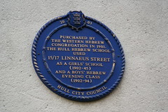 Photo of Hull Hebrew School blue plaque
