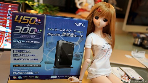 Japan Wireless Router