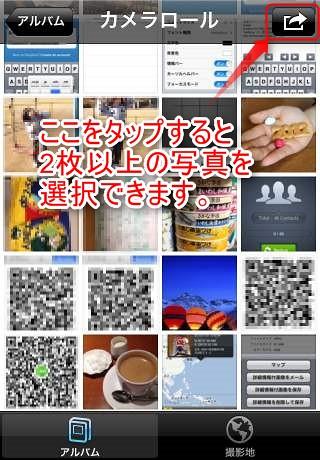 iPhone小技(1)