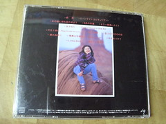 原裝絕版 1996年  1月25日 高橋洋子 BEST PIECES エヴァ CD 原價 3000YEN 中古品 3